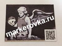 Магнитный винил цветной, описание цветного магнитного винила, купить цветной магнитный винил - Маркировка.ru