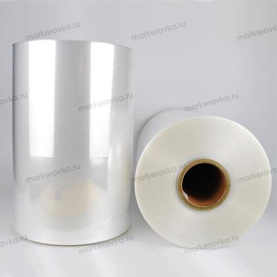 Термоусадочная плёнка из полиэтилена