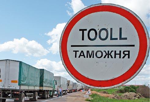 Штрих-код на белорусский автотранспорт.